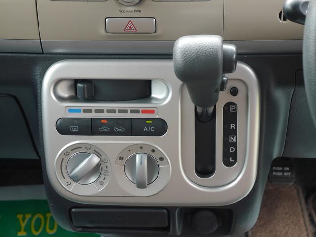 スズキ アルトラパン X スマートキー プッシュスタート CD アルミホイール