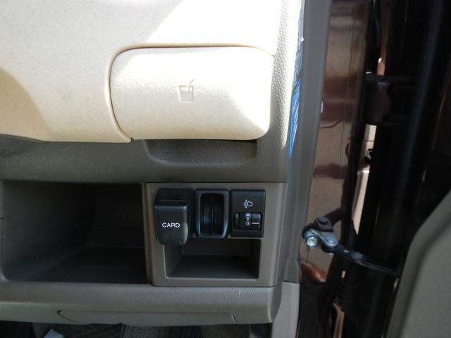 日産 モコ S 社外アルミ キーレス ETC CDステレオ