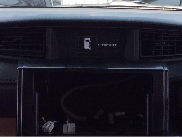 G SAII 両側電動スライドドア キーフリーシステム装備(15枚目)