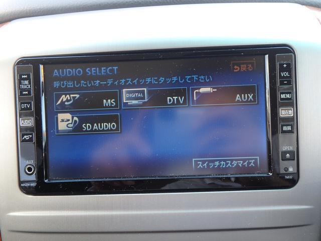 AS プラチナセレクションII ナビ TV ETC HID(39枚目)