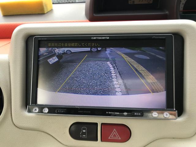 Yナビ フルセグ Bluetooth USB バックカメラ(31枚目)