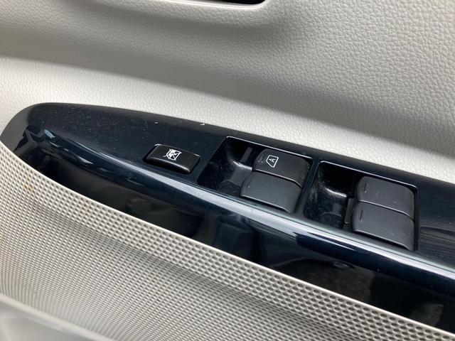 X メモリーナビ テレビ アラウンドビューモニター Bluetooth接続 USB接続 衝突被害軽減ブレーキ パワースライドドア 横滑り防止装置 スマートキー タッチパネルオートエアコン 電格ミラー(25枚目)