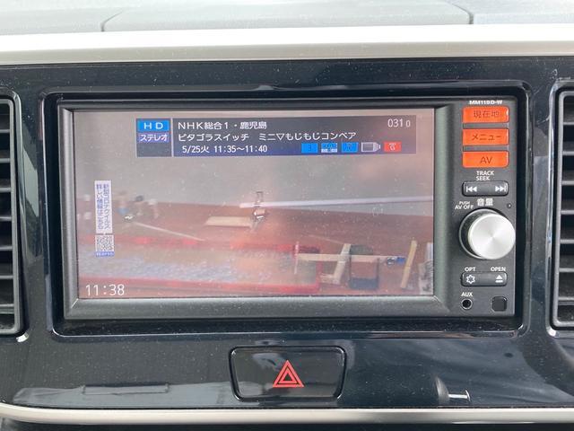 X メモリーナビ テレビ アラウンドビューモニター Bluetooth接続 USB接続 衝突被害軽減ブレーキ パワースライドドア 横滑り防止装置 スマートキー タッチパネルオートエアコン 電格ミラー(33枚目)