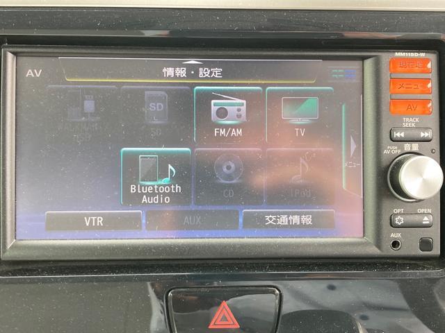 X メモリーナビ テレビ アラウンドビューモニター Bluetooth接続 USB接続 衝突被害軽減ブレーキ パワースライドドア 横滑り防止装置 スマートキー タッチパネルオートエアコン 電格ミラー(34枚目)