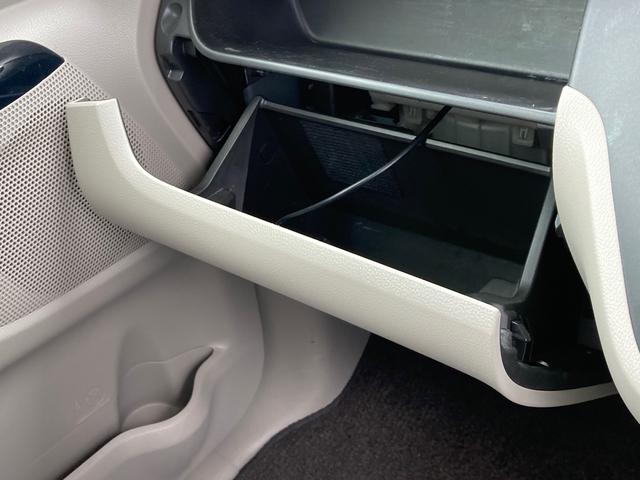 X メモリーナビ テレビ アラウンドビューモニター Bluetooth接続 USB接続 衝突被害軽減ブレーキ パワースライドドア 横滑り防止装置 スマートキー タッチパネルオートエアコン 電格ミラー(37枚目)