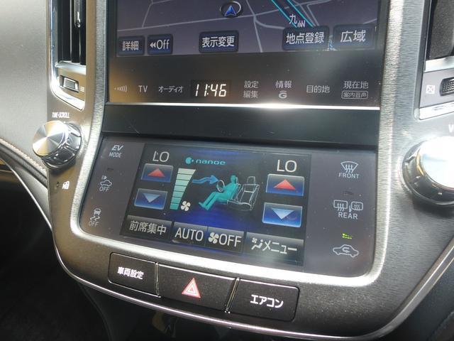 アスリートS 純正HDD8型ワイドナビ 18AW 黒革 SR(9枚目)