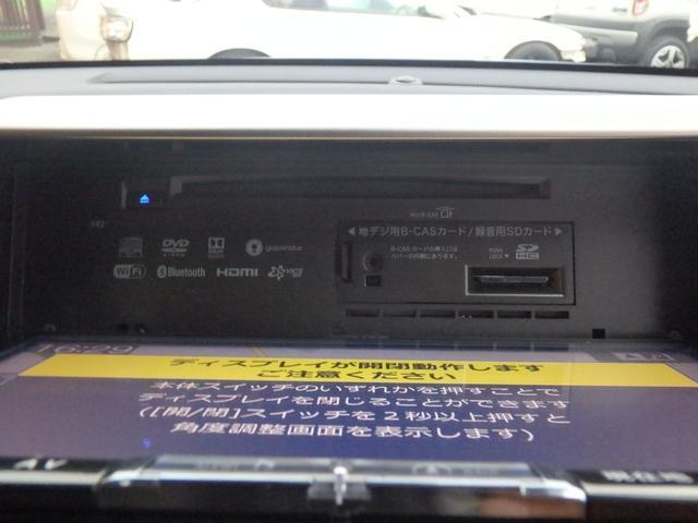 G アルパイン9型SDナビ フルセグ DVD バックカメラ(10枚目)