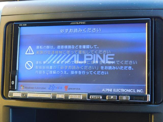 2.4Z アルパインHDDナビ 両側パワスラ 7人乗り(12枚目)