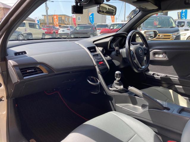 「ホンダ」「S660」「オープンカー」「熊本県」の中古車31