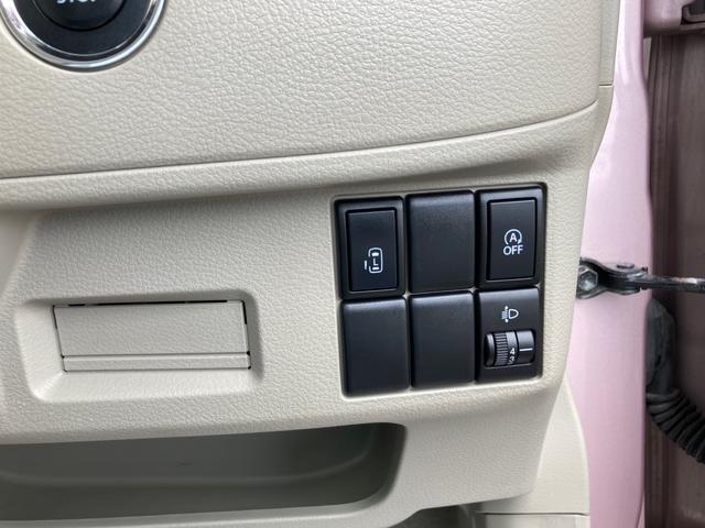 X ETC 両側スライド・片側電動 ナビ TV USB DVD再生 ミュージックサーバー CD スマートキー アイドリングストップ 電動格納ミラー ベンチシート CVT アルミホイール 盗難防止システム(10枚目)