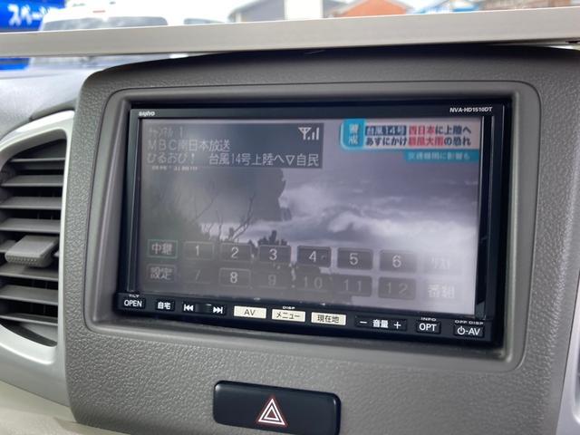 X ETC 両側スライド・片側電動 ナビ TV USB DVD再生 ミュージックサーバー CD スマートキー アイドリングストップ 電動格納ミラー ベンチシート CVT アルミホイール 盗難防止システム(25枚目)