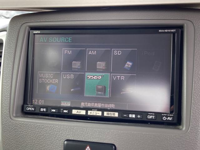 X ETC 両側スライド・片側電動 ナビ TV USB DVD再生 ミュージックサーバー CD スマートキー アイドリングストップ 電動格納ミラー ベンチシート CVT アルミホイール 盗難防止システム(26枚目)