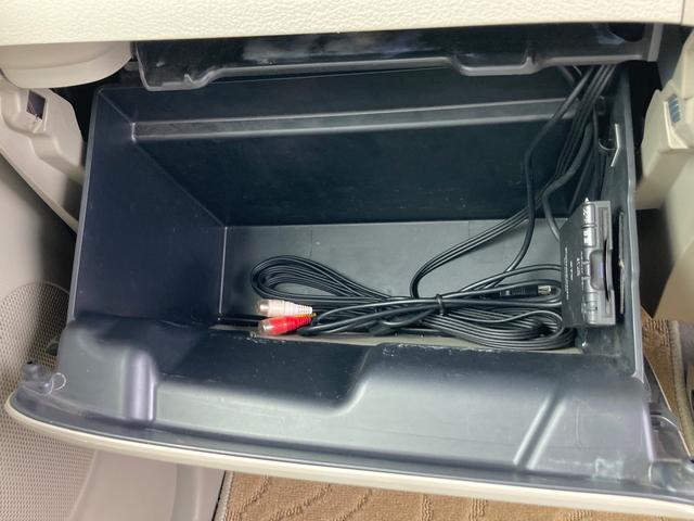 X ETC 両側スライド・片側電動 ナビ TV USB DVD再生 ミュージックサーバー CD スマートキー アイドリングストップ 電動格納ミラー ベンチシート CVT アルミホイール 盗難防止システム(28枚目)