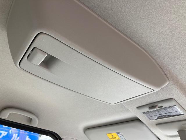 X ETC 両側スライド・片側電動 ナビ TV USB DVD再生 ミュージックサーバー CD スマートキー アイドリングストップ 電動格納ミラー ベンチシート CVT アルミホイール 盗難防止システム(30枚目)