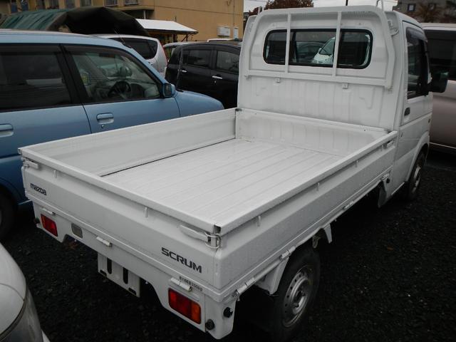 「マツダ」「スクラムトラック」「トラック」「熊本県」の中古車4
