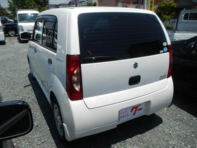 「スズキ」「アルト」「軽自動車」「熊本県」の中古車5