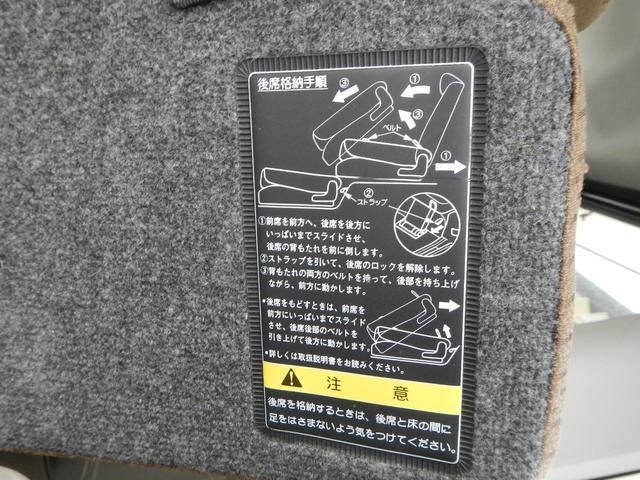 E スマートキー プッシュスタート 両側スライドドア CD(8枚目)