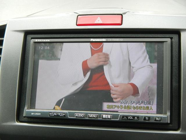G Lパッケージ 左パワースライドドア ナビ フルセグTV(11枚目)