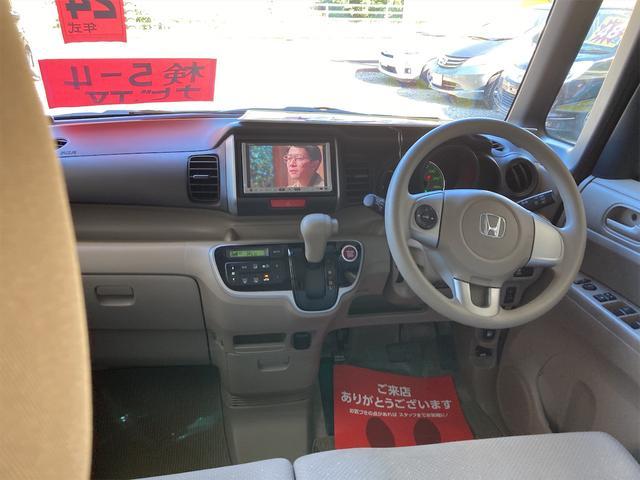 G・Lパッケージ 両側スライド片側電動ドア HDDナビ ワンセグテレビ 社外アルミ ドライブレコーダー ミュージックサーバー スマートキー プッシュスタート 電格ミラー イモビライザー オートエアコン ベンチシート(18枚目)