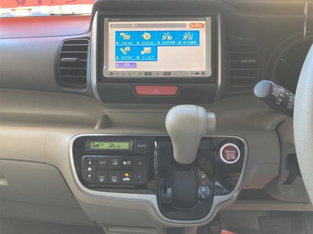 G・Lパッケージ 両側スライド片側電動ドア HDDナビ ワンセグテレビ 社外アルミ ドライブレコーダー ミュージックサーバー スマートキー プッシュスタート 電格ミラー イモビライザー オートエアコン ベンチシート(32枚目)