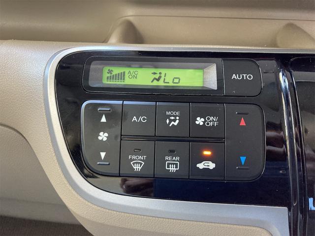 G・Lパッケージ 両側スライド片側電動ドア HDDナビ ワンセグテレビ 社外アルミ ドライブレコーダー ミュージックサーバー スマートキー プッシュスタート 電格ミラー イモビライザー オートエアコン ベンチシート(33枚目)