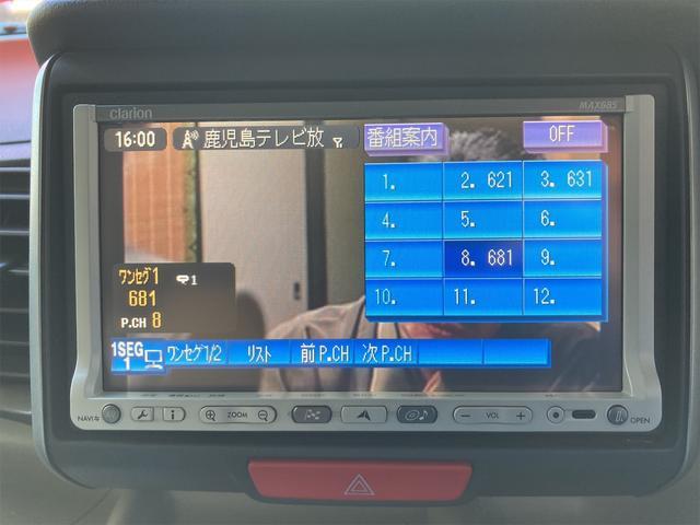 G・Lパッケージ 両側スライド片側電動ドア HDDナビ ワンセグテレビ 社外アルミ ドライブレコーダー ミュージックサーバー スマートキー プッシュスタート 電格ミラー イモビライザー オートエアコン ベンチシート(36枚目)
