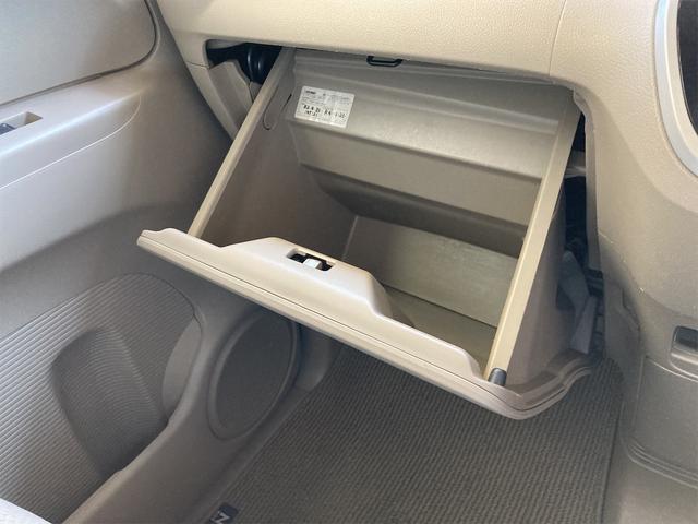G・Lパッケージ 両側スライド片側電動ドア HDDナビ ワンセグテレビ 社外アルミ ドライブレコーダー ミュージックサーバー スマートキー プッシュスタート 電格ミラー イモビライザー オートエアコン ベンチシート(38枚目)