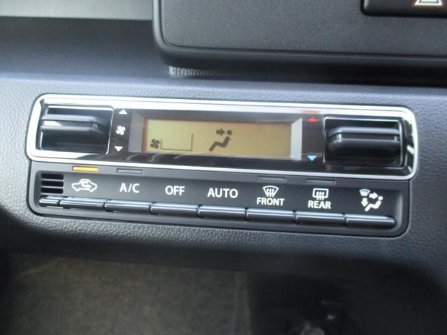 スズキ ワゴンR ハイブリッドFZ 届出済未使用車 コーティング済