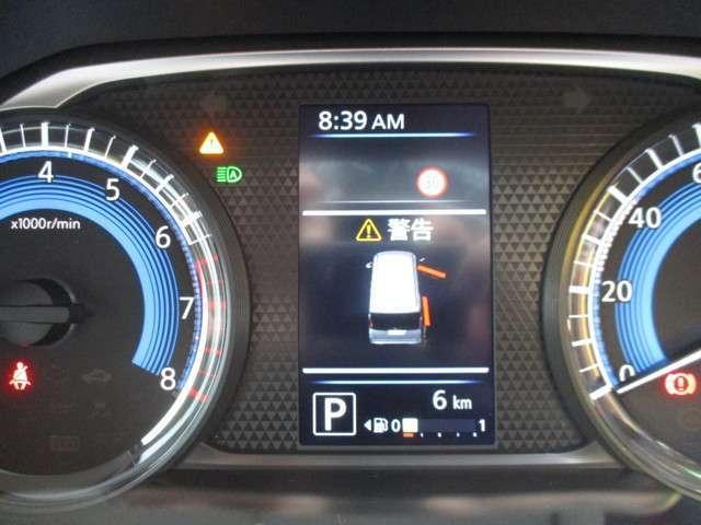 S ブレーキサポート キーレス 届け出済み未使用車 アイドリングストップ 踏み間違い衝突防止(15枚目)