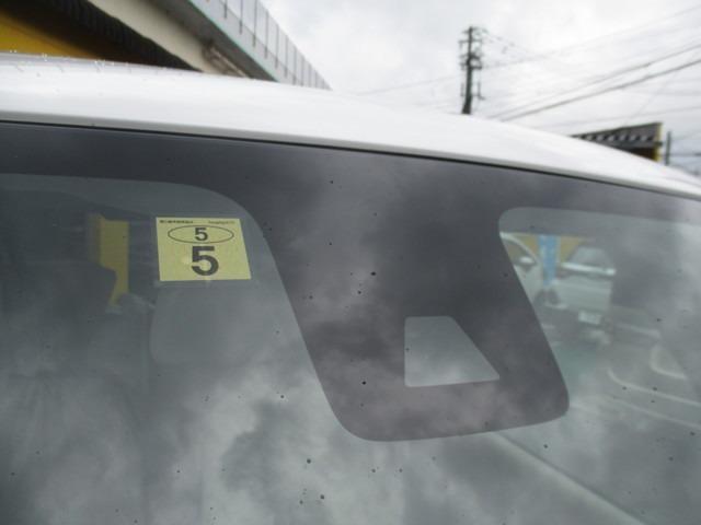 S ブレーキサポート キーレス 届け出済み未使用車 アイドリングストップ 踏み間違い衝突防止(20枚目)