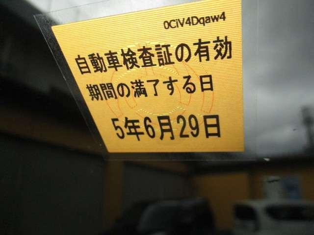 ハイブリッドFX 届出済未使用車 フルフラット ベンチシート シートヒーター アイドリングストップ(20枚目)