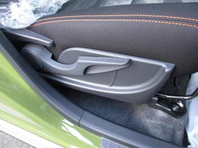 G 届出済未使用車 衝突被害軽減ブレーキ スカイフィールトップ シートヒーター 電動パーキングブレーキ LEDヘッドライト(9枚目)