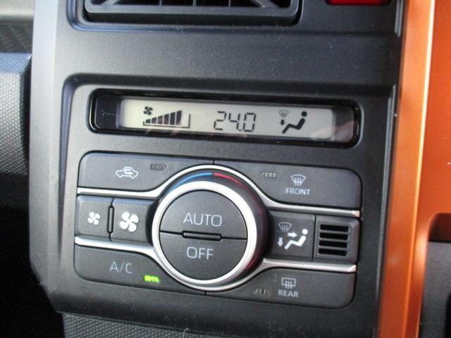 G 届出済未使用車 衝突被害軽減ブレーキ スカイフィールトップ シートヒーター 電動パーキングブレーキ LEDヘッドライト(16枚目)