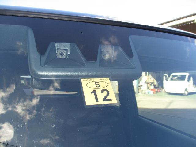 G 届出済未使用車 衝突被害軽減ブレーキ スカイフィールトップ シートヒーター 電動パーキングブレーキ LEDヘッドライト(30枚目)