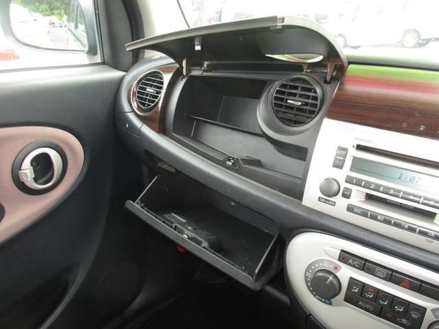 X 車検整備付 HIDヘッドライト CD MDデッキ キーレス アルミホイール(14枚目)