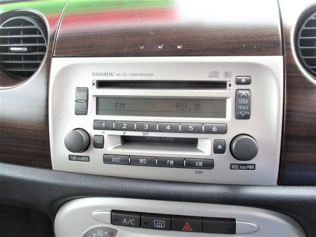 X 車検整備付 HIDヘッドライト CD MDデッキ キーレス アルミホイール(15枚目)