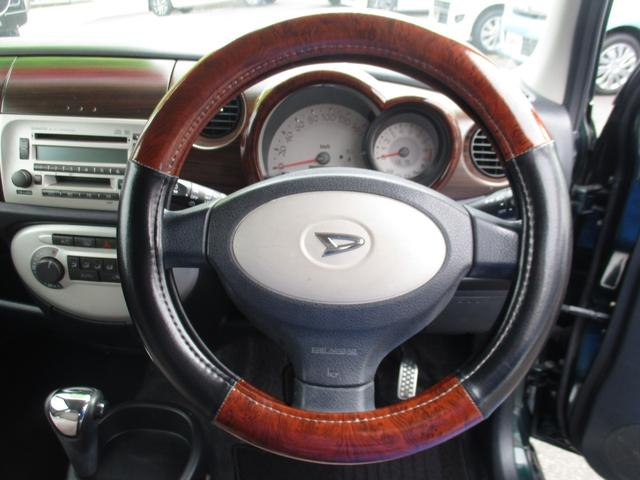 X 車検整備付 HIDヘッドライト CD MDデッキ キーレス アルミホイール(18枚目)