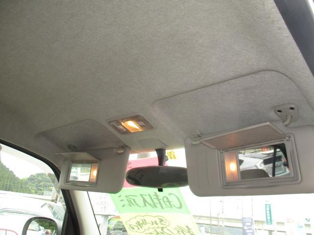 X 車検整備付 HIDヘッドライト CD MDデッキ キーレス アルミホイール(20枚目)