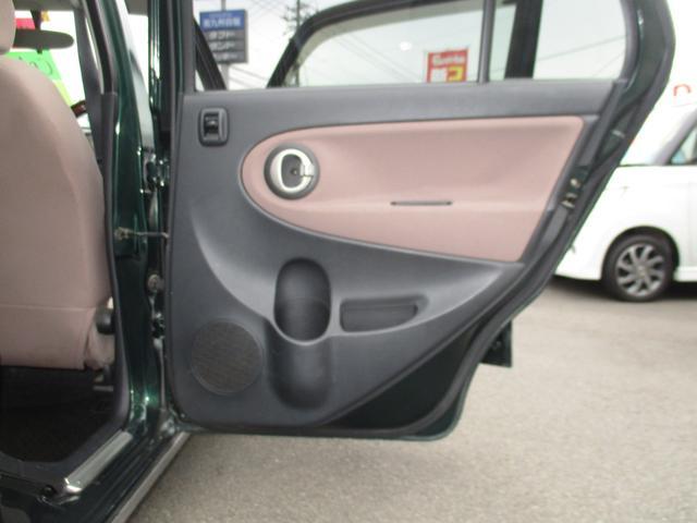 X 車検整備付 HIDヘッドライト CD MDデッキ キーレス アルミホイール(24枚目)