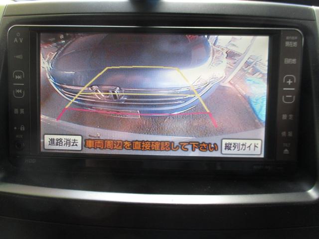 X Lセレクション 車検整備付 HDDナビ CD DVD バックカメラ ETC 後席左電動スライドドア(17枚目)