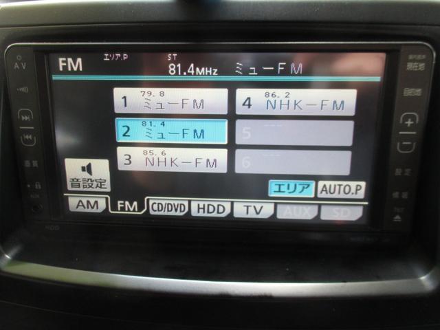 X Lセレクション 車検整備付 HDDナビ CD DVD バックカメラ ETC 後席左電動スライドドア(18枚目)