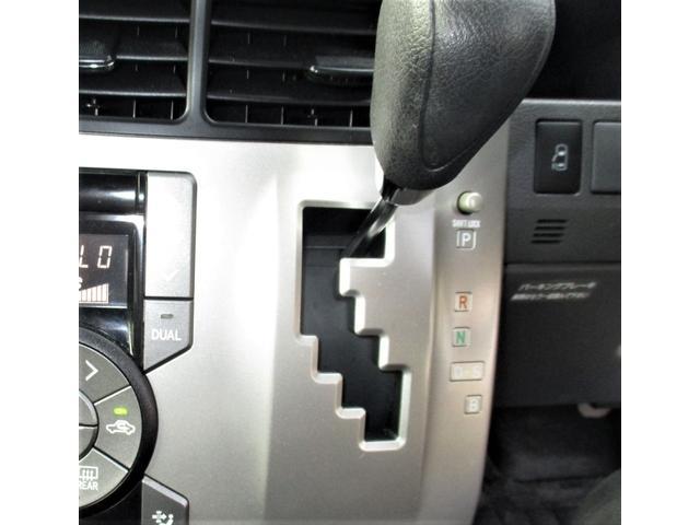 X Lセレクション 車検整備付 HDDナビ CD DVD バックカメラ ETC 後席左電動スライドドア(20枚目)