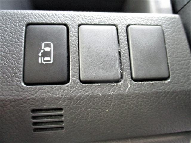 X Lセレクション 車検整備付 HDDナビ CD DVD バックカメラ ETC 後席左電動スライドドア(25枚目)