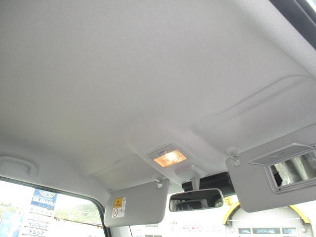 ハイブリッドG 届出済未使用車 デュアルカメラブレーキサポート スマートキー シートヒーター(23枚目)
