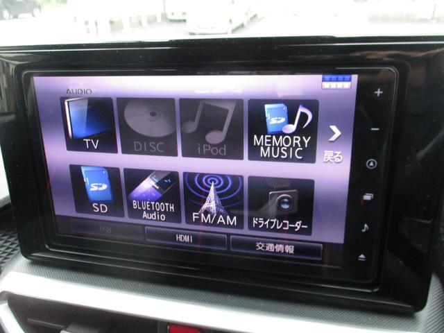 G ワンオーナー 9インチフルセグメモリーナビ バックカメラ ドラレコ クルコン LEDヘッドライト(16枚目)