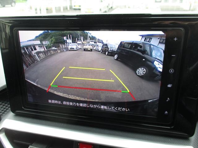 G ワンオーナー 9インチフルセグメモリーナビ バックカメラ ドラレコ クルコン LEDヘッドライト(17枚目)