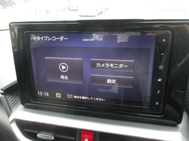 G ワンオーナー 9インチフルセグメモリーナビ バックカメラ ドラレコ クルコン LEDヘッドライト(18枚目)