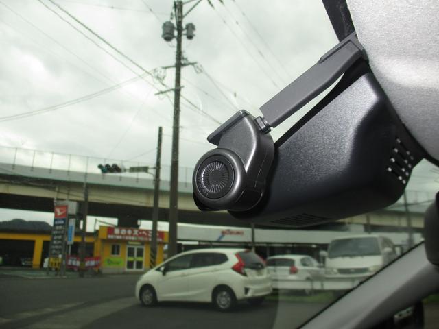 G ワンオーナー 9インチフルセグメモリーナビ バックカメラ ドラレコ クルコン LEDヘッドライト(29枚目)