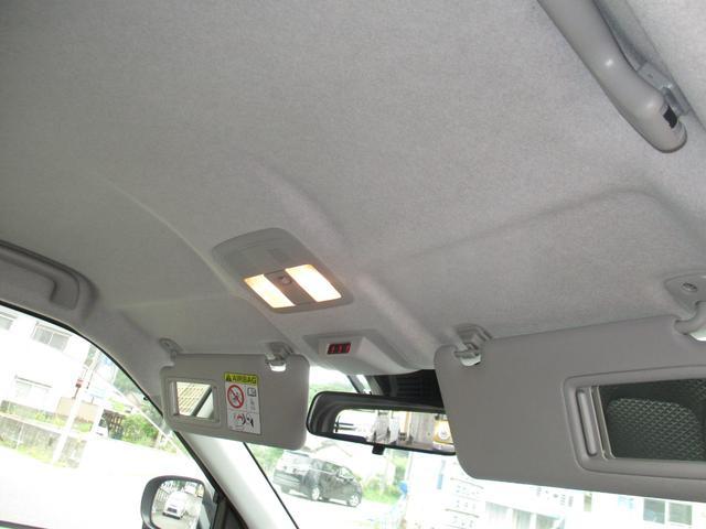 G ワンオーナー 9インチフルセグメモリーナビ バックカメラ ドラレコ クルコン LEDヘッドライト(30枚目)
