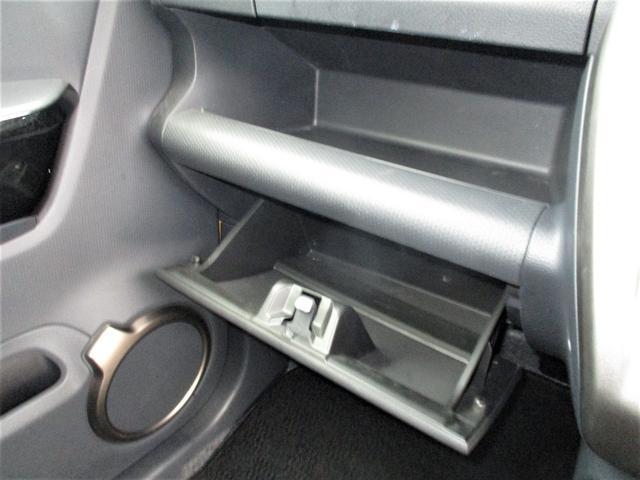 JスタイルII ワンオーナー  衝突被害軽減ブレーキ Bluetooth USB CDデッキ シートヒーター ハーフレザーシート HIDライト(15枚目)